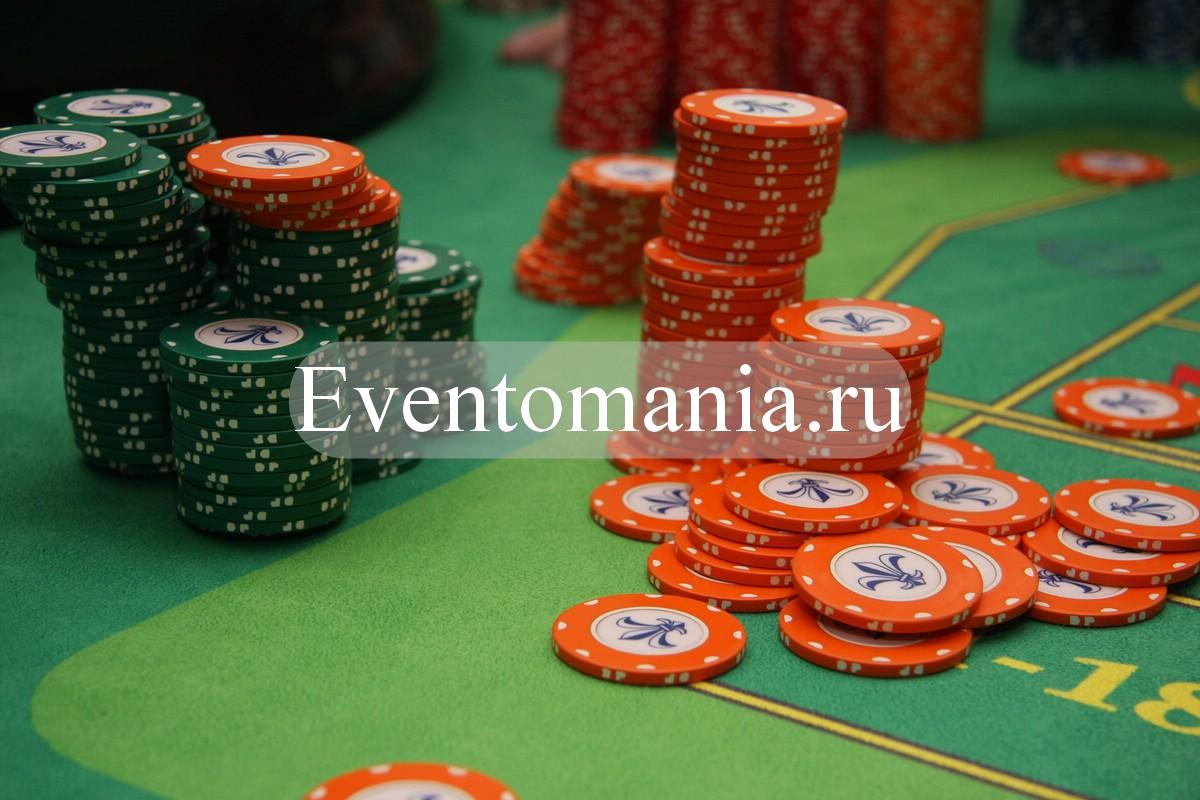 casino online test pley tube