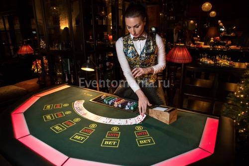 Аренда игровых столов казино где скачать бесплатно игровые автоматы кекс, резидент